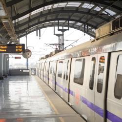 สถานีเมโทร Dumdum Metro Station