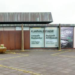 Reykjavik Art Museum: Kjarvalsstadir, เรคยาวิก