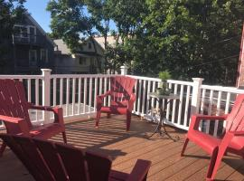 Awesome 4 Bedroom Apartment with 2 Free Parking, Somerville