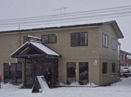 Ruapehu Views Motel, Ohakune