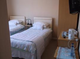 Tremains Guest House, บริดจ์เอนด์