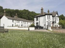 Low Wood Hall Hotel, Nether Wasdale