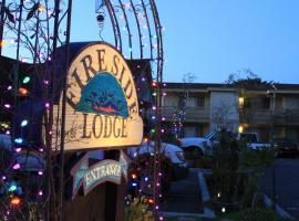 Monterey Fireside Lodge, มอนเทอร์เรย์
