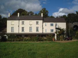 Murcott Mill, Long Buckby