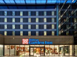 Hilton Garden Inn Frankfurt Airport, แฟรงก์เฟิร์ต อัม เมน