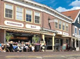 Hotel Cafe Restaurant Van Den Hogen, フォーレンダム