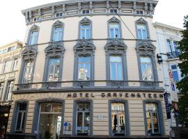 Hotel Gravensteen, เกนต์