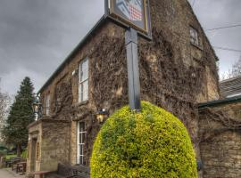 Rockingham Arms by Good Night Inns, Wentworth