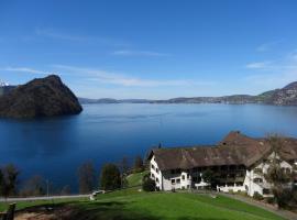 See- und Seminarhotel FloraAlpina Vitznau