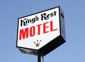King's Rest Motel, Gilroy