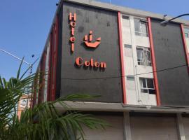 Hotel Colon Express, グアダラハラ