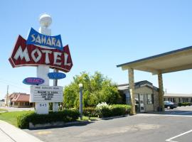 Sahara Motel, อนาไฮม์
