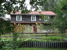 Yabloneviy Sad, Kostroma