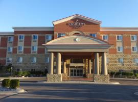 Country Inn & Suites Dearborn, ディアボーン