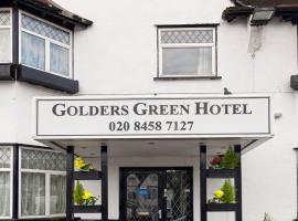 ゴールダーズ グリーン ホテル, ロンドン