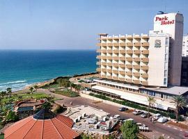 Park Hotel Netanya, เนทันยา