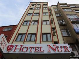 ヌル ホテル
