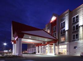フューチャー インズ ハリファックス ホテル & カンファレンス センター