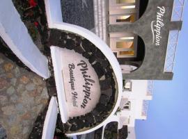 Philippion Boutique Hotel, เฟรา