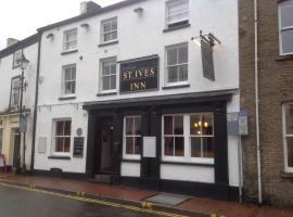St Ives Inn, ニース