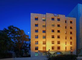 Caesar Premier Jerusalem Hotel, เยรูซาเล็ม