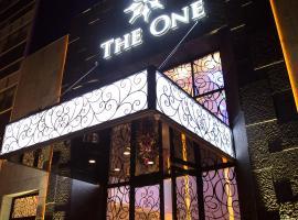 The One Boutique Hotel, ควีนส์