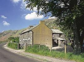 Brothersfield Cottag, Patterdale