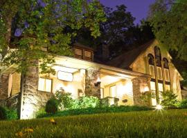 Stonehurst Place Bed & Breakfast, แอตแลนต้า