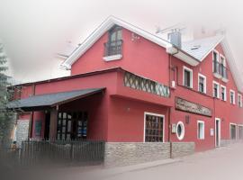 Hostal Rural La Tintoreria, Villablino