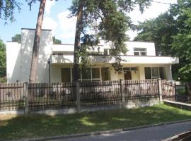 Apartments Vecaki, ริกา