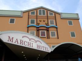 Marchi Hotel, Soliera