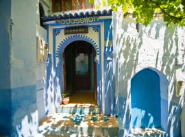 Riad Assilah Chaouen, เชฟชาอูน