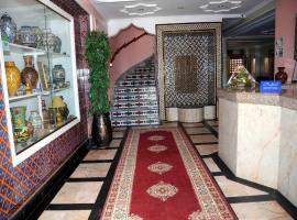 Hotel Assif, ซาฟี