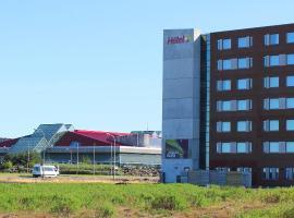 エアポートホテル オーロラスター, ケプラヴィーク