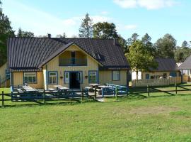 Sportland Kõrvemaa Hike and Ski Resort, Pillapalu