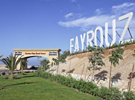 The Three Corners Fayrouz Plaza Beach Resort, Coraya Bay