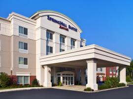 SpringHill Suites Long Island Brookhaven, ベルポート
