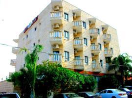 Aviv Holiday Flat, ทิเบเรียส