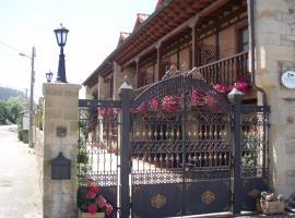 Posada La Venta de Quijas, Quijas