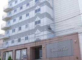 โรงแรมซันไรส์ อินน์, Kaizuka