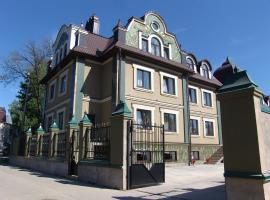 Barskiye Polati Hotel, Sergiyev Posad