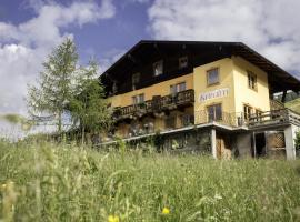 Alpengasthof Karalm, ラウリス
