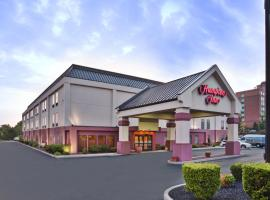 Hampton Inn Cincinnati Airport-North, Hebron
