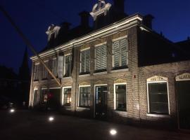 Hotel Lemmer, レンメル