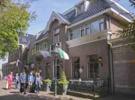 Loods Hotel Vlieland, オースト・フリーランド