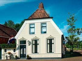 De Vesting, Bad-Nieuweschans