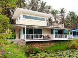 Saree Lagoon Villa Samui, ลิปะน้อย