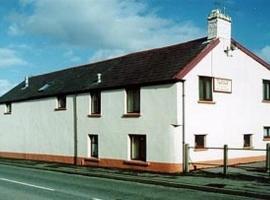 The New Inn Guest House, บริดจ์เอนด์