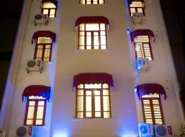 Arsima Home Hotel, イスタンブール
