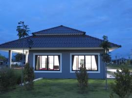 Thanaporn Resort, San Sai